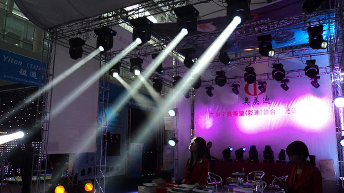 电脑摇头光束灯_舞台灯光有哪些?_上海舞台搭建 上海舞台搭建公司 专业活动 ...